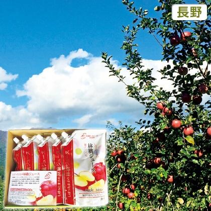 林檎ジュース(5本入)