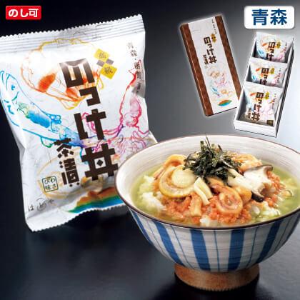 のっけ丼茶漬け(3個入)