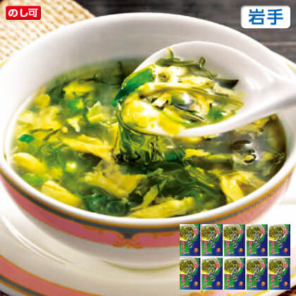 便利で手軽な「ふわとろめかぶスープ」 10個入