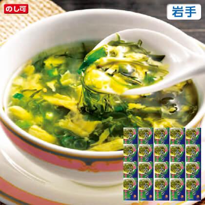 便利で手軽な「ふわとろめかぶスープ」 20個入