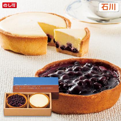 能登半島ブルーベリーの濃厚チーズケーキ