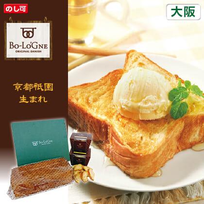 ボローニャ デニッシュ食パン&ラスクセット