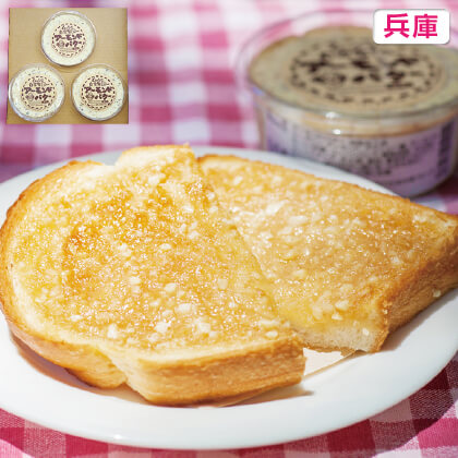 アーモンドバター(プレーン)
