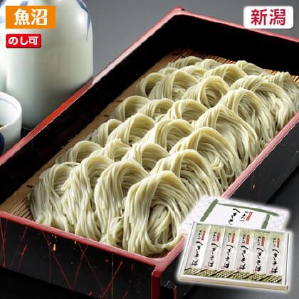 へぎそば(乾麺)6袋入 通年用