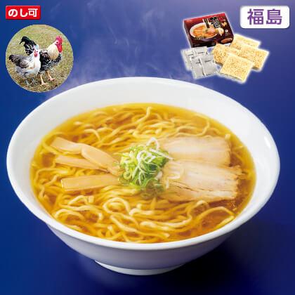 会津地鶏ラーメン(4食入)通年用