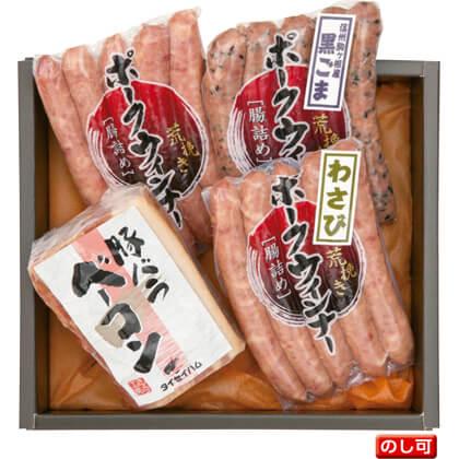豚バラベーコン・ウインナーセット