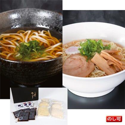 工房ぬくもり「生麺」セット(計10食)