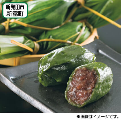 <くしや>笹だんご(つぶあん20個)