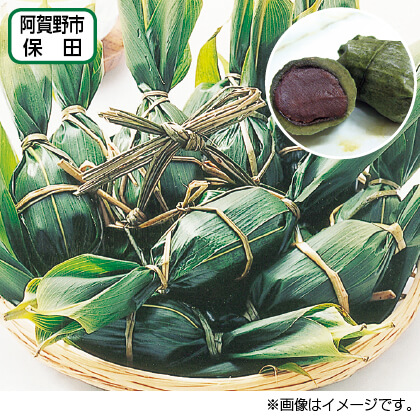 <安田もち>笹だんご(こしあん30個)