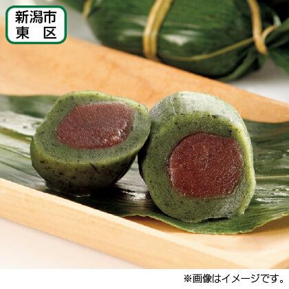 <港製菓>笹だんご(こしあん)