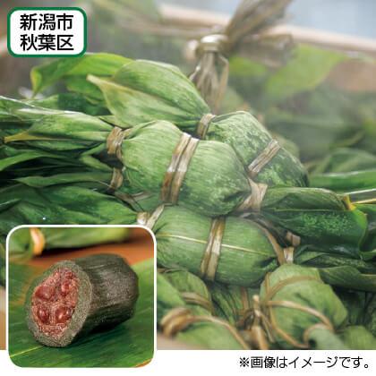 <森林>笹だんご(つぶあん50個)
