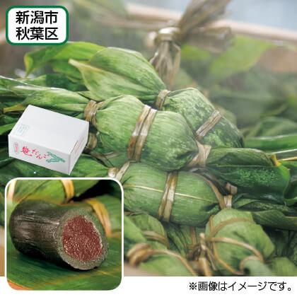 <森林>笹だんご(こしあん10個)