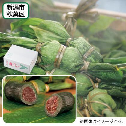 <森林>笹だんご(つぶあん・こしあん)