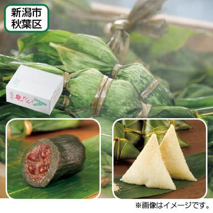 <森林>笹だんご(つぶあん)、ちまき