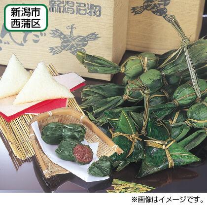 <まつ屋>笹だんご(つぶあん20個)、ちまき10個