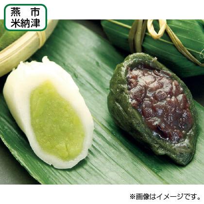 <かめや>笹だんご(つぶあん・枝豆あん)