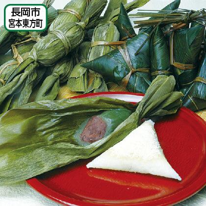 <江口>笹だんご(つぶあん10個)、ちまき10個