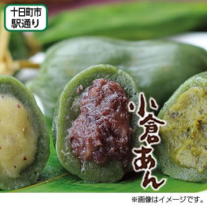 <新川屋>笹だんご(小倉あん5個×10)
