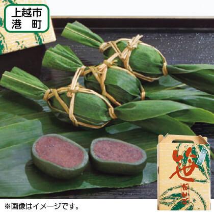<岩野屋>笹だんご(つぶあん15個)