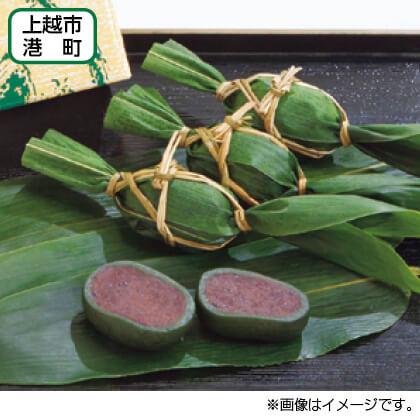 <岩野屋>笹だんご(つぶあん50個)