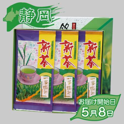 静岡神座一番摘み新茶