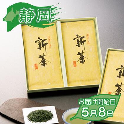 がんこ職人おすすめの新茶2袋セット