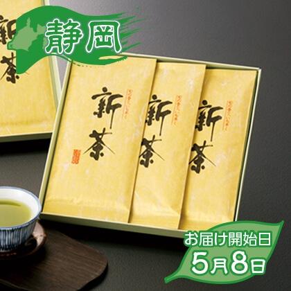 がんこ職人おすすめの新茶3袋セット