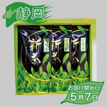 東海道金谷宿「八十八夜新茶」B