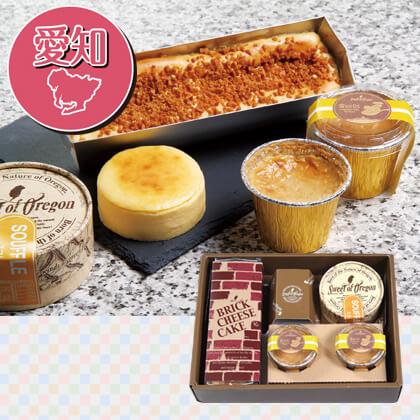チーズケーキバラエティボックス