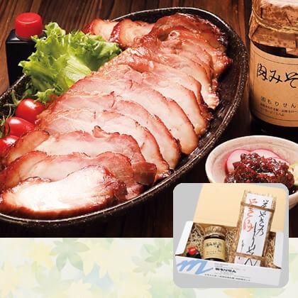 炭焼の焼き豚・肉みそセット