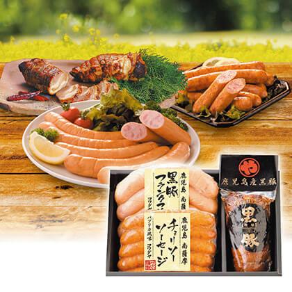 コワダヤ 鹿児島産豚味わいセット