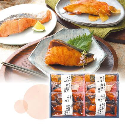 氷温熟成 煮魚焼魚詰合せ 8切
