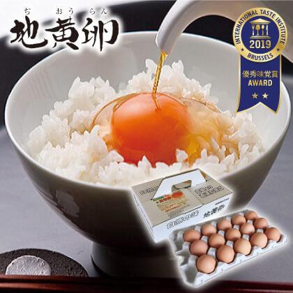 地黄卵15個(化粧箱入り)