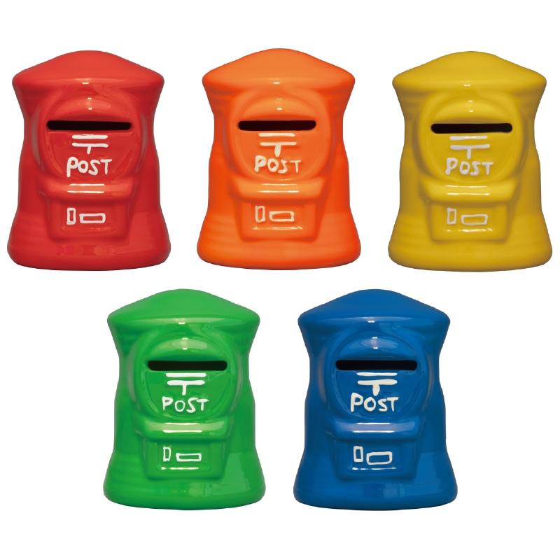 ポスト型貯金箱ミニミニアソート5色セット