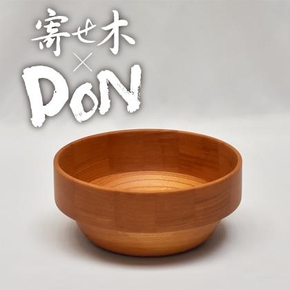 寄せ木DON M/楽/ケヤキ