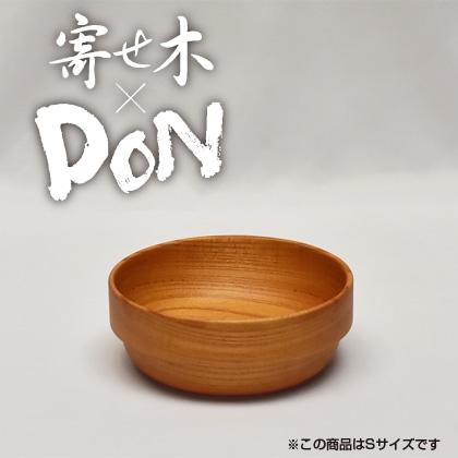 寄せ木DON S/楽/ケヤキ