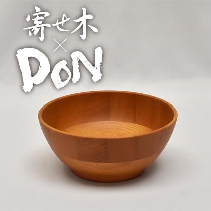 寄せ木DON M/盛/ケヤキ