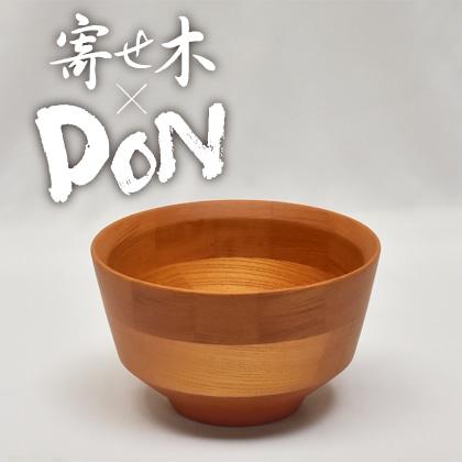 寄せ木DON M/凛/ケヤキ