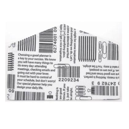 抗菌マスクケース バーコード
