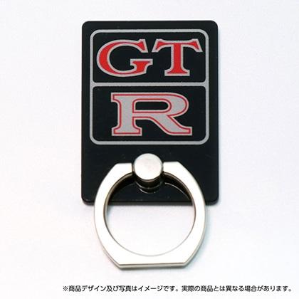 GT-R スマホリング