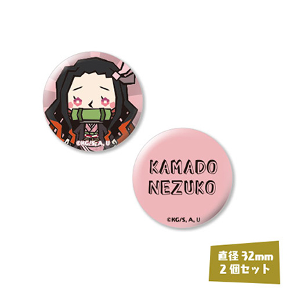 鬼滅の刃 缶バッジセット【02.竈門禰豆子】