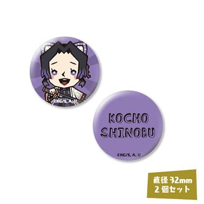 鬼滅の刃 缶バッジセット【06.胡蝶しのぶ】