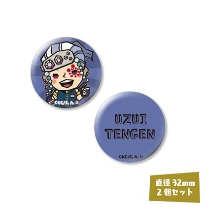 鬼滅の刃 缶バッジセット【09.宇髄天元】