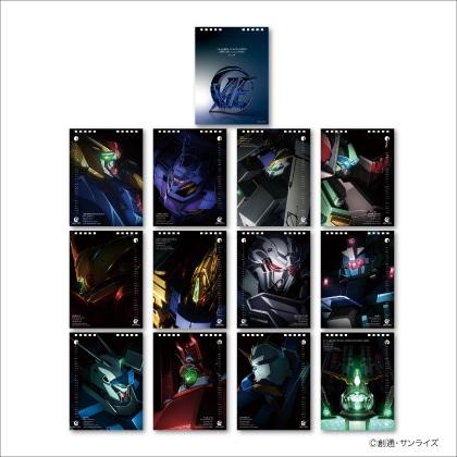 「機動戦士ガンダム」卓上カレンダー2021 〜ANAHEIM ELECTRONICS OFFICIAL CALENDAR 2021〜