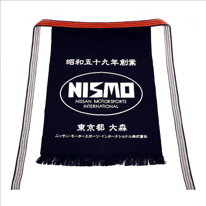 前掛け 初代NISMOロゴ