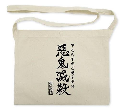 鬼滅の刃 悪鬼滅殺 サコッシュ/NATURAL
