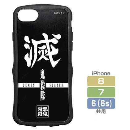 鬼滅の刃 鬼殺隊 TPUバンパー iPhoneケース [6・7・8共用]
