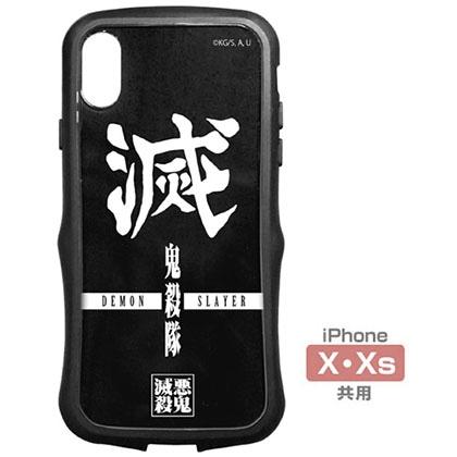 鬼滅の刃 鬼殺隊 TPUバンパー iPhoneケース [X・Xs共用]