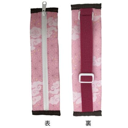 鬼滅の刃 バンド付きペンポーチ/竃門禰豆子