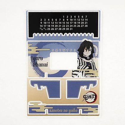 鬼滅の刃 アクリル万年カレンダー 伊黒小芭内